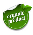 organic product label isolated white background vector image