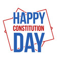 american constitution day logo icon flat style vector image vector image