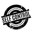 self control rubber stamp vector image vector image