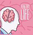 healthy mind and brain vector image