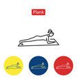 plank flat fit icons vector image vector image