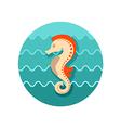 Sea Horse icon Summer Vacation vector image vector image