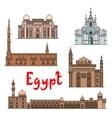 Egypt historic landmarks and sightseeings vector image