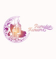 for ramadan kareem with sketch vector image vector image