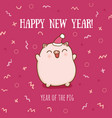 happy new year funny greeting card design vector image