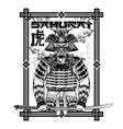 Samurai tiger sakura 0001