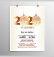 white and gold new year 2020 flyer template design vector image vector image