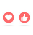 heart and like icon vector image