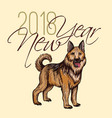 2018 new year card with hand drawn dog celebrate vector image vector image
