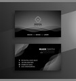 abstract black business card design vector image vector image