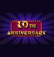 anniversary 10 years number golden logo vector image