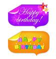 Sticker Happy Birthday vector image vector image
