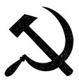 communist symbol hammer and sickle drawing vector image