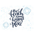 hand lettering summer text about sea vector image vector image