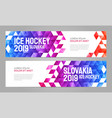 layout banner template design for sport event 2019 vector image vector image