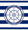 sea emblem with ships wheel vector image