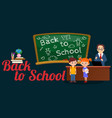 lesson in classroom at school or college teacher vector image