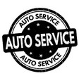 auto service grunge rubber stamp vector image