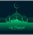 eid mubarak green mosque background design vector image vector image