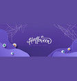 halloween banner or party invitation background vector image vector image