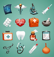 medical icons set1 1 vector image