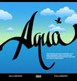 water banner vector image vector image