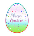 beautiful outline easter egg with colored dots vector image