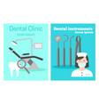dental vertical banner set vector image