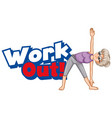 font design for word work out with old woman vector image