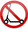 no electric scooters in this area sign vector image vector image