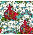 rosh hashanah jewish new year seamless vector image vector image