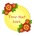 background with Flower Frame for text vector image
