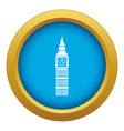 big ben clock icon blue isolated vector image vector image