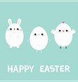 happy easter bunny head face chicken bird egg vector image vector image