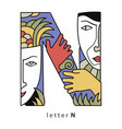 letter n with mask vector image vector image