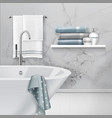 lnterior of bathroom with vector image vector image