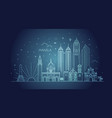 manila philippines city skyline vector image vector image