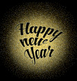 Gold glitter Happy New Year 2017 vector image vector image