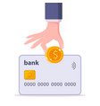 put money on a bank card replenishment vector image vector image