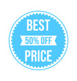 sale best price banner template design vector image