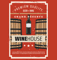 wine house winemaking bottle and barrel vector image vector image