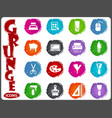 art tools icons set in grunge style vector image