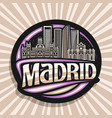 logo for madrid vector image vector image