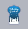 ramadan greeting text at door frame vector image vector image