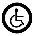 sign of the disabled the black color icon in vector image vector image