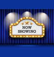cinema theater and sign light up curtains blue vector image