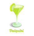 cocktail daiquiri vector image
