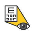 eye examination or optometry icon vector image