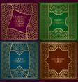 greeting cards golden frames set vintage design vector image