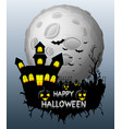 halloween poster night background with creepy cast vector image